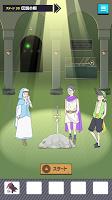 Screenshot 4: イケボーイ -脱出ゲーム
