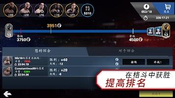 Screenshot 2: 勁爆實況拳擊/終極格鬥錦標賽