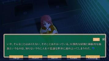 Screenshot 3: 高校★女孩