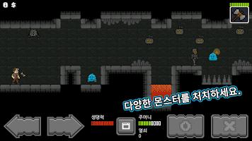 Screenshot 4: 마이너 월드 : 광부 키우기