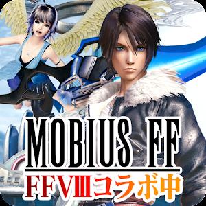 Icon: MOBIUS FINAL FANTASY (日版)