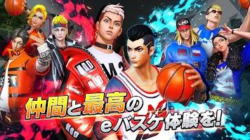 Screenshot 1: シティダンク2