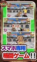 Screenshot 4: バトロボ![登録不要の本格3D格闘アクションゲーム]