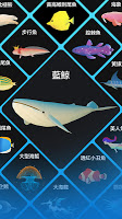 Screenshot 2: 深海水族館-點點可培養的水族館