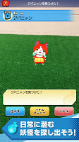Screenshot 3: Yokai Watch World