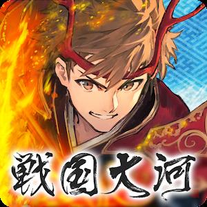 Icon: Sengoku Taiga