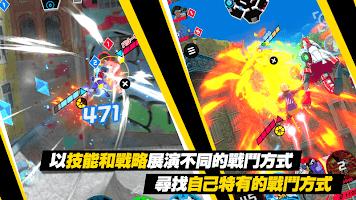 Screenshot 3: 疾空對決