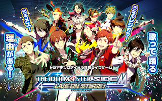 Screenshot 1: THE iDOLM@STER SideM: LIVE ON ST@GE! | Japanese