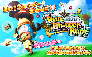 Screenshot 1: One Piece: Run, Chopper, Run! | Japanese