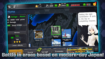 Screenshot 4: Generation Tank
