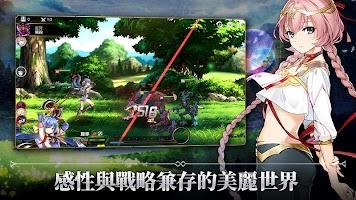 Screenshot 4: 第七史詩 國際版 (Epic Seven)
