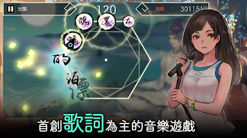 Screenshot 2: 양춘백설