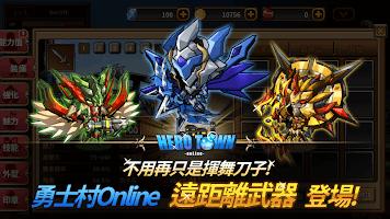 Screenshot 1: 勇者町Online | 韓文版