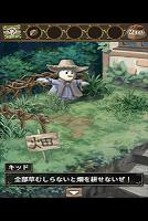 Screenshot 3: 野獸的果實