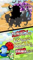 Screenshot 3: 育成蛋遊戲QUEST