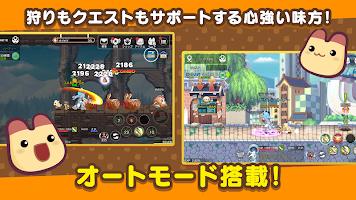 Screenshot 4: 彩虹島物語 夢色幻想