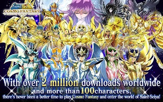 Screenshot 1: SAINT SEIYA COSMO FANTASY