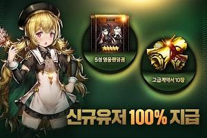 Screenshot 2: 棕色塵埃 (韓版)