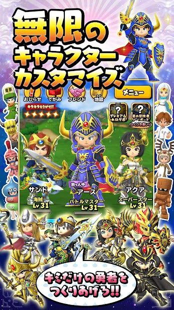 Download] Dragon Quest of the Stars - QooApp Game Store