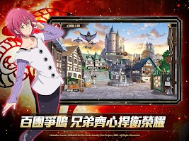 Screenshot 4: The Seven Deadly Sins: Heroes Assembled