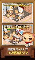 Screenshot 3: 可愛い白猫とカフェでパンを作ろう!:ハッピーハッピーブレッド