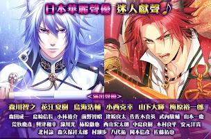 Screenshot 4: 戰刻夜想曲 (繁中版)