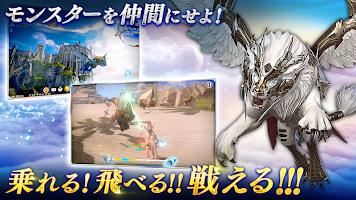 Screenshot 3: 伊卡洛斯M(日版)