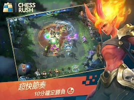 Screenshot 2: Chess Rush