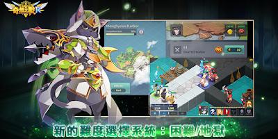 Screenshot 4: 奇想之戰R
