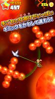 Screenshot 3: Swing Up