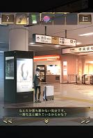 Screenshot 3: 脱出ゲーム ウセモノターミナル2