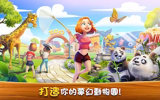 Screenshot 1: ZooCraft: Animal Family