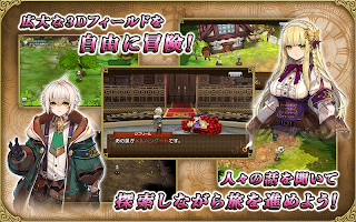 Screenshot 2: Grimms Echoes | Japanese