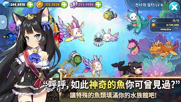Screenshot 3: 天使之魚