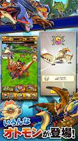 Screenshot 2: 魔物獵人 物語 隨行獸DROP