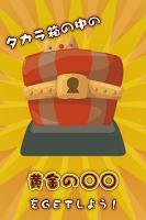 Screenshot 2: どかんさん打つ。黄金の○○を目指せ!子供・女子向け無料ゲーム
