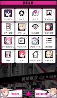 Screenshot 2: 放學後 Girls Tribe 「神崎 咲夜」主題