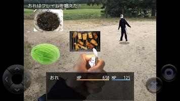 Screenshot 1: 実写版✳︎✳︎ゲーRPG