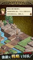 Screenshot 4: Mercenaries Saga
