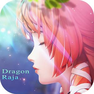 Icon: 龍族幻想   東南亞版