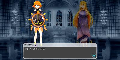 Screenshot 4: 音樂RPG 旋律・史黛拉