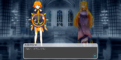 Screenshot 4: 音楽RPG Melodial・Stella