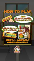 Screenshot 4: ポテトスティール ~無料暇つぶしゲーム~
