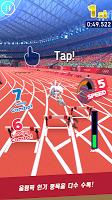 Screenshot 3: 소닉 AT 도쿄 2020 올림픽