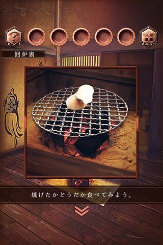 Screenshot 4: 逃脫遊戲 往年來年