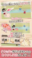 Screenshot 2: 弓巫女傳