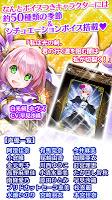 Screenshot 2: ヴィーナス†ブレイド【RPG/カードゲーム/武器娘/美少女】