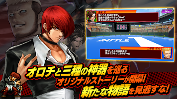 Screenshot 3: KOF 크로니클