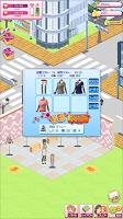 Screenshot 2: アパレル☆タウン「ドレスマイショップで洋服を集めて楽しい」