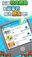 Screenshot 3: 夏日水上樂園物語